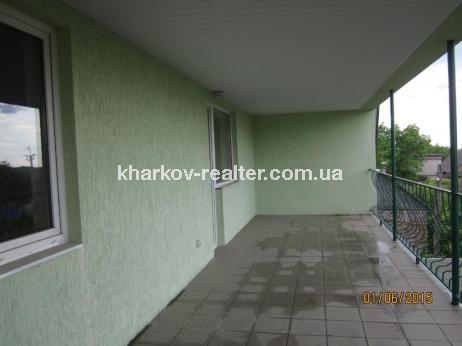 целый Харьковский - фото 10