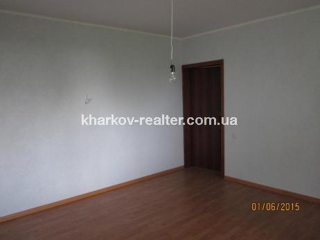 целый Харьковский - фото 11