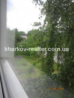 целый Харьковский - фото 16