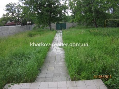 целый Харьковский - фото 17