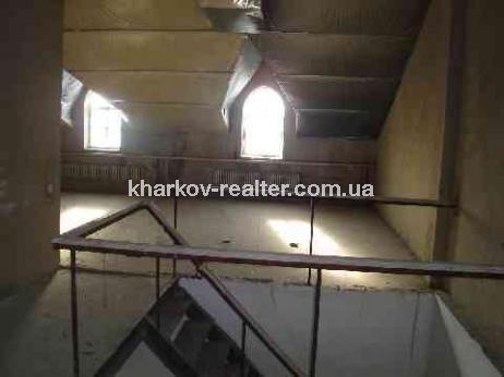 5 комнатная из. квартира Нов.Дома - Image2