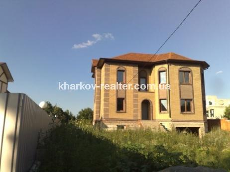 целый Харьковский - Image3
