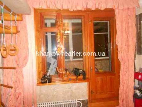 3 комнатная из. квартира Нов.Дома - Image1