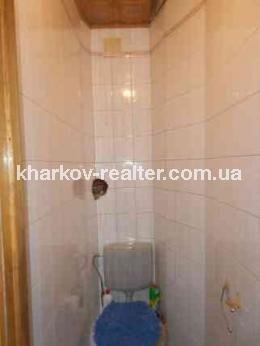 3 комнатная из. квартира Нов.Дома - Image9