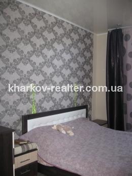 4 комнатная из. квартира ХТЗ - Image4