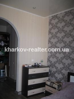 4 комнатная из. квартира ХТЗ - Image5