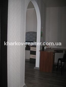 4 комнатная из. квартира ХТЗ - Image6