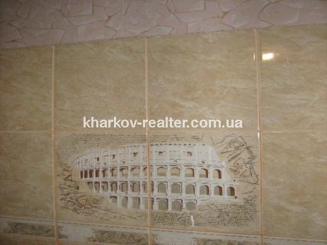 2 комнатная из. квартира Салтовка - фото 5