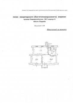 помещение Гагарина (нач.) - Image1