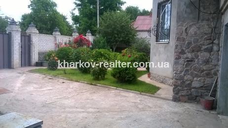 Дом, Одесская - Image18