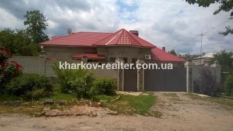 Дом, Одесская - Image21