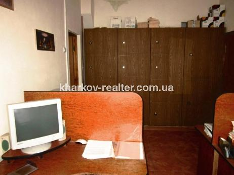 офис, П.Поле - Image7