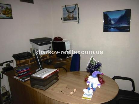 офис, П.Поле - Image8