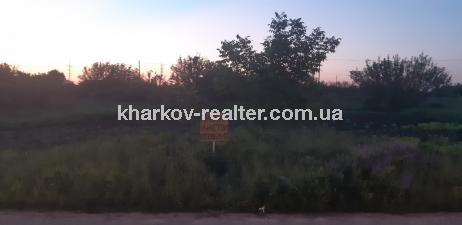 участок, Салтовка - Image10