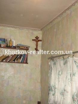 Часть дома, Харьковский - фото 3