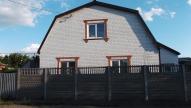 Дом, Гагарина (нач.) - фото 1