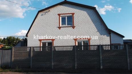 Дом, Гагарина (нач.) - Image1