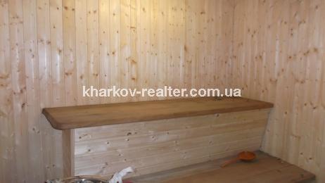 Дом, Гагарина (нач.) - фото 4