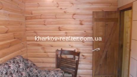 Дом, Гагарина (нач.) - фото 5