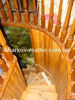 Дом, Гагарина (нач.) - Image9