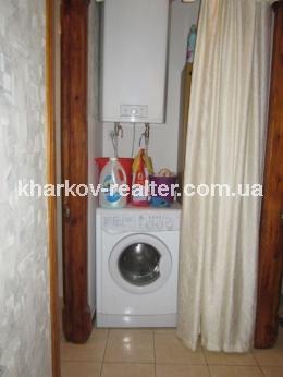 4-комнатная квартира, Салтовка - Image19