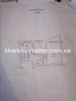 2-комнатная квартира, Алексеевка - фото 11