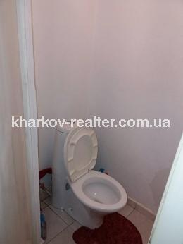 5-комнатная квартира, Журавлевка - Image7