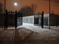 Продам участок земли возле ЮЖД вокзала под застройку - Image1