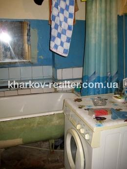 1-комнатная квартира, подселение, ХТЗ - Image11