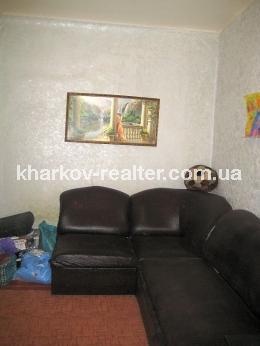 1-комнатная квартира, подселение, ХТЗ - Image4