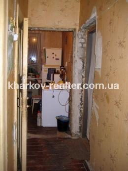 1-комнатная квартира, подселение, ХТЗ - фото 8
