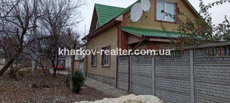 Дом, Журавлевка - Image34