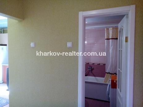 1-комнатная квартира, Сев.Салтовка - фото 2