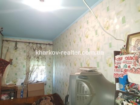 Часть дома, Гагарина (нач.) - Image2