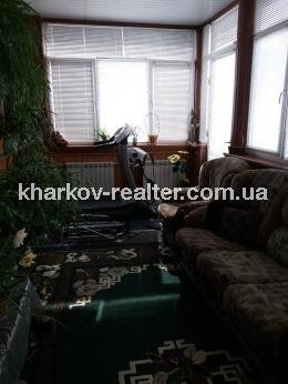 Дом, Одесская - Image11