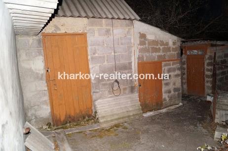 Дом, Дергачевский - фото 17