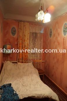 Дом, Дергачевский - фото 8