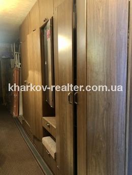 4-комнатная квартира, Нов.Дома - Image4