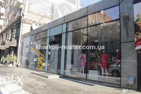 магазин, Центр - Image1