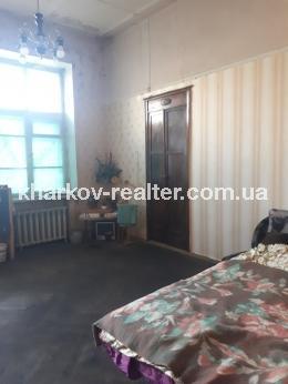 2-комнатная квартира, подселение, Центр - Image2