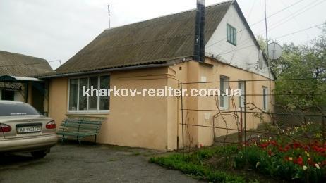 Дом, Красноградский - Image1
