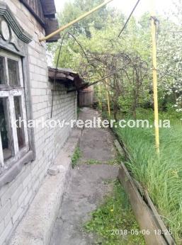 Часть дома, Основа - фото 5