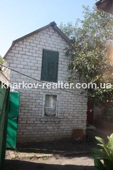 Дом, Дергачевский - фото 3