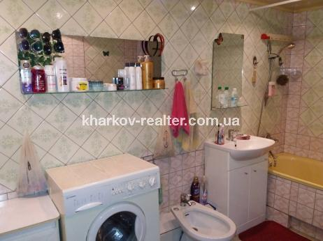 Часть дома, Харьковский - Image11