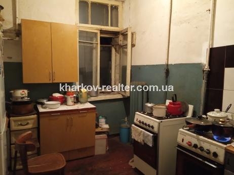 1-комнатная квартира, подселение, Центр - фото 2