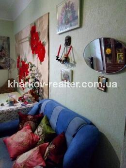 1-комнатная квартира, подселение, Восточный - Image7