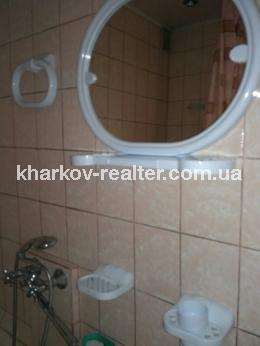 1-комнатная квартира, Алексеевка - фото 2