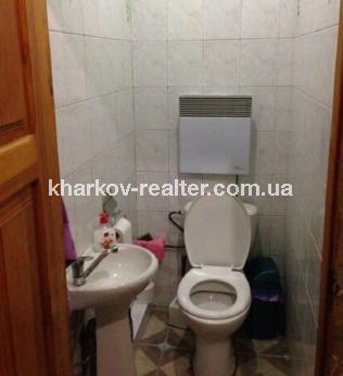 Дом, Москалевка - Image10