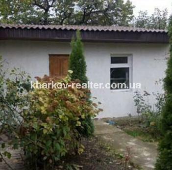 Дом, Москалевка - Image6