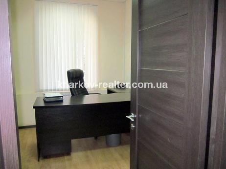 офис, ХТЗ - фото 1